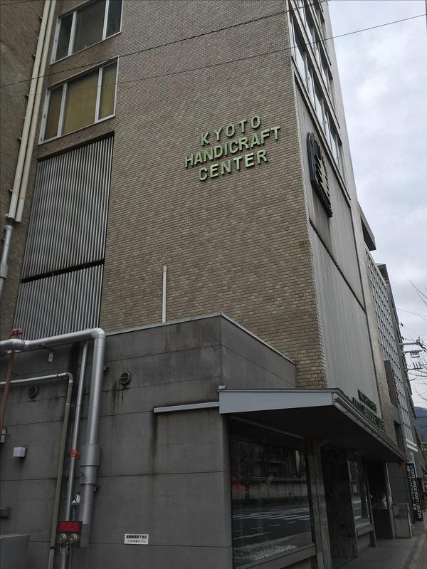 手工艺博物馆