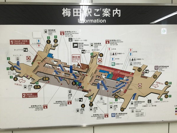 地铁站立体图,千万别看。。。看头顶的大指示标示就好了