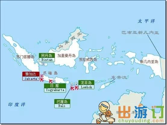 史上最全巴厘岛旅游攻略