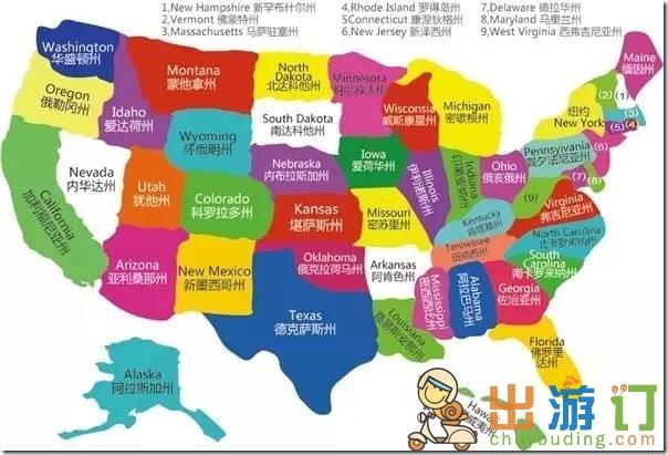 中国驾照游遍世界!及美国使用全攻略!