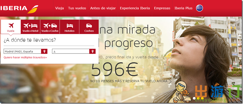 西班牙国家航空公司官网