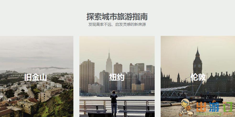 airbnb验证身份再也不用护照了 支付宝芝麻信用即可验证airbnb