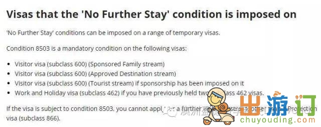 澳洲打工度假签及二签问题汇总【最全指南】