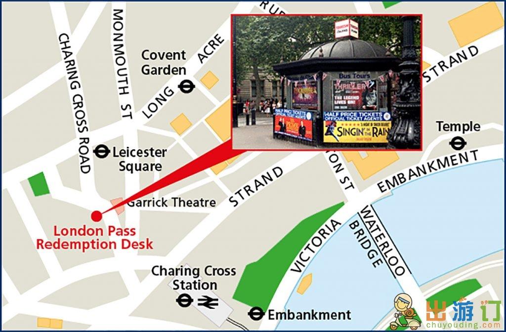 redemption-desk-london-pass