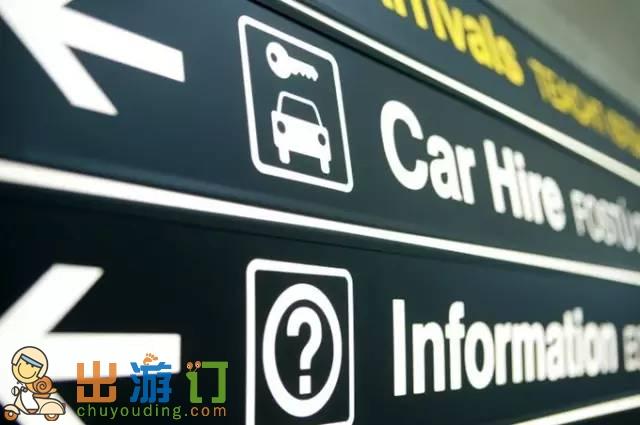 歐洲自駕遊租車攻略 如何在歐洲省錢租車?