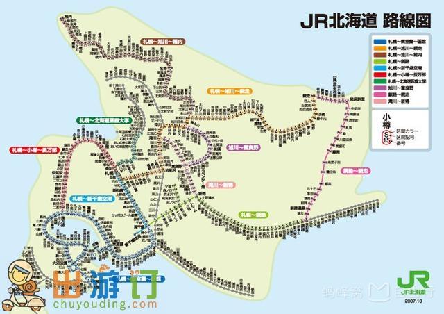 日本交通最強攻略(西瓜卡、JR pass、周游券)