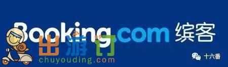 Agoda、Booking、攜程訂酒店哪家更好/Agoda、Booking、攜程優惠碼