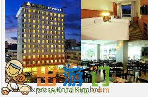 沙巴酒店推介:Cititel Express – 平價住沙巴市區酒店