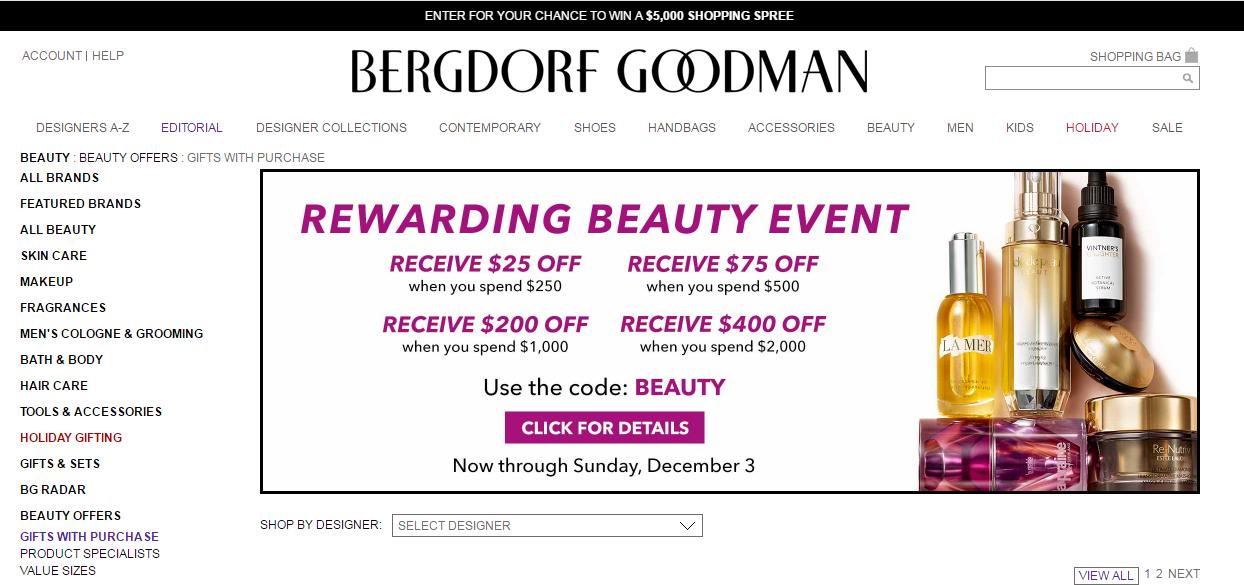 Bergdorf Goodman 優惠碼2017-美容護膚品最高減0+各品牌送豪禮美妝盛典